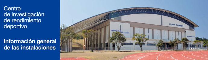 Información general de las instalaciones